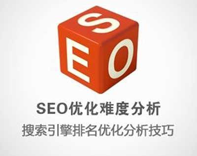 SEO新手必学:充分了解搜索引擎盈利模式,搜索引擎算法核心解密